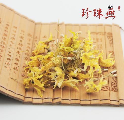 石斛粉炖汤的作用