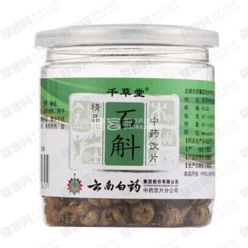 姬竹叶石斛的药用价值