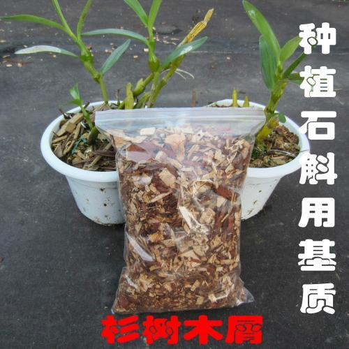 云南铁皮石斛作用